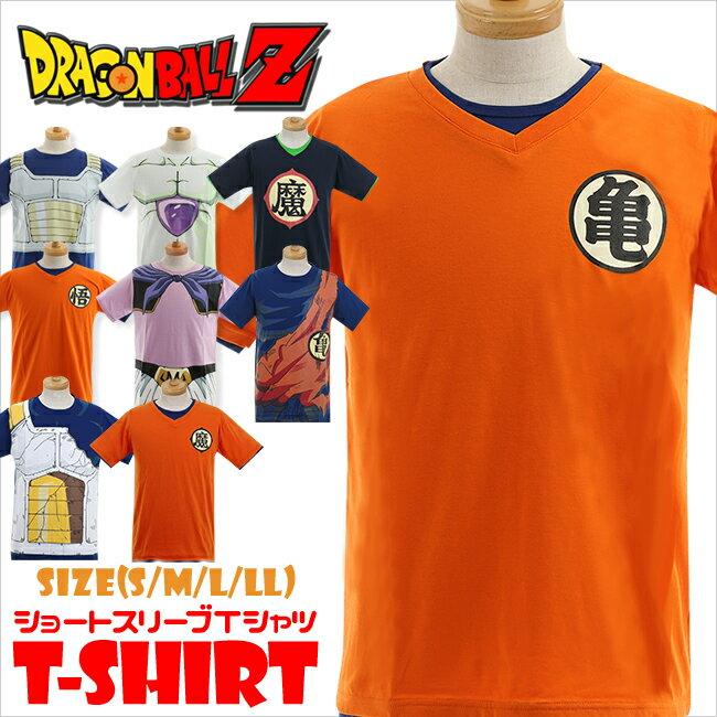 ドラゴンボールZ なりきり半袖Tシャツ(ドラゴンボールZ tシャツ 半袖 メンズ ホワイト ピンク オレンジ ブルー オレンジ) 大人用