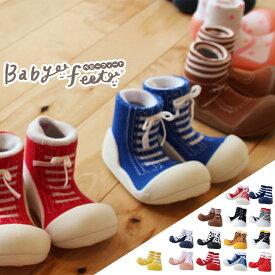 ベビーフィート 靴 靴下 Babyfeet ベビー ソックスシューズ ファーストシューズ 赤ちゃん トレーニングシューズ 出産祝い ギフト 0歳 1歳 プレゼント 贈り物 ルームシューズ ソックス スニーカー11.5cm 12.5cm 男の子 女の子