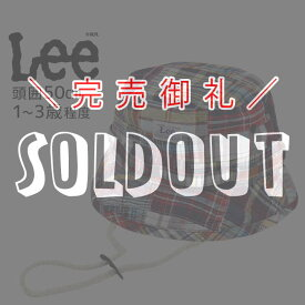 01e549aadc113  7%OFF リー Lee ベビー キッズ パッチワーク柄ハット(lee キッズ