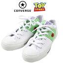 Toy blox 01