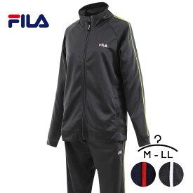 フィラ ジャージ 上下セット レディース 無地 ロゴ 黒 紺 FILA スポーツ ルームウェア ジム トレーニングウェア ジャケット パンツ ルームウエア 上下組 ジョギング ウォーキング ランニング シンプル M L LL XL O 大人用 運動着