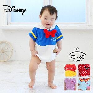 ディズニー ロンパース なりきり 男の子 女の子 70cm 80cm disney カバーオール かわいい プーさん ドナルド デイジー ミニーマウス ダンボ なりきり カバーオール 赤ちゃん 出産祝い ギフト プレ