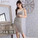 パーティー キャバクラ ドレス [交換無料][ 送料無料 ][ あす楽 ][ リンファーレ ] 千鳥格子柄 ノースリーブ タイト ミディアムドレス ワンピース | 即日発送 韓国 大きいサイズ