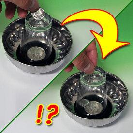 ◆マジック・手品◆グラスを貫通するコイン◆M2251