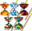 ◆ジャグリング関連◆ディアボロ ジェスター◆A-22578