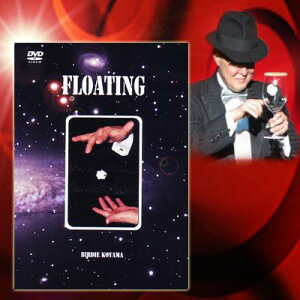◆マジック・手品◆フローティング◆ACS-2111