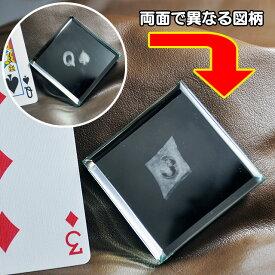 ◆決算セール◆マジック関連◆精霊の鏡 ◆G5015
