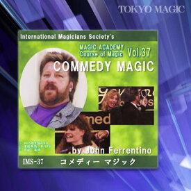 ◆マジック関連◆コメディーマジック ◆IMS-37