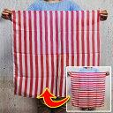 ◆マジック・手品◆特上 紅白タテ縞ヨコ縞シルク◆S5161