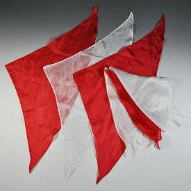◆マジック・手品◆特上三角シルク 赤白各3/計6枚入(45cm角シルクイメージ)◆S8221