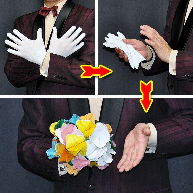◆マジック・手品◆新 花束と白い手袋 ◆T7211