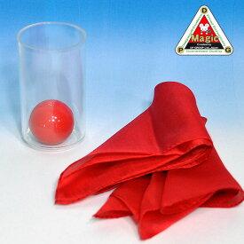 ◆マジック・手品◆DPG ボトムレスグラスセット(ボールとシルクの交換)◆A0021