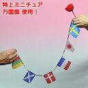 ◆マジック・手品◆特上 ルパンが愛した手品セット◆A1711