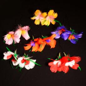 ◆マジック・手品◆爛漫用 羽花2本セット◆F800X