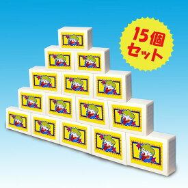 ◆マジック・手品◆シガーボックス 15個セット(プラスチック製)◆J1208