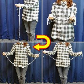 ◆マジック・手品◆伸びるロープと5つの結び目◆R7055