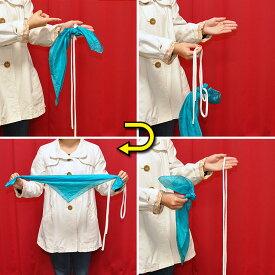 ◆マジック・手品◆ロープとシルクのエスケープ(特上品)◆R7221