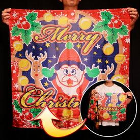◆マジック・手品◆ブレンドシルク「新柄クリスマス」(特上品 Lサイズ)◆S8583