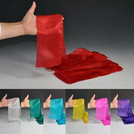 ◆マジック・手品◆特上のべシルク Sサイズ 約10 x 460 cm◆S811X