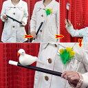 ●マジック関連●鳩出しフラワーウォンド●U6414