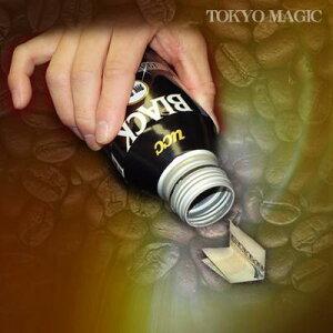 ●マジック関連●コーヒー缶 パート2 ビルインカン●ACS-2004