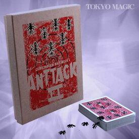◆決算セール◆マジック関連●アンタック2.0●ACS-1399