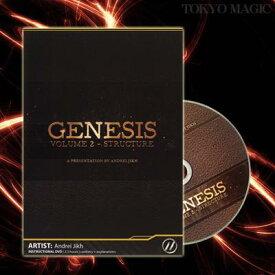 ●手品・マジック関連●ジェネシスV2●ACS-711D