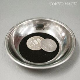 ●手品・マジック関連●ミラクル・コイン・プレート●ACS-775