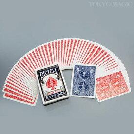 ●手品・マジック関連●ダブルバックカード 赤裏青裏/バイシクル●P-21B8