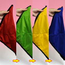 ●マジック関連●カラーチェンジスカーフ プラス●T5419