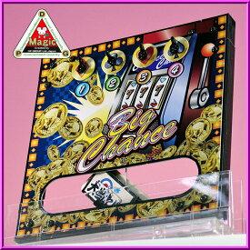 ◆マジック・手品◆DPG ビッグチャンス◆K7352
