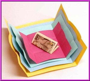 ◆マジック・手品◆お金の消失◆P5011