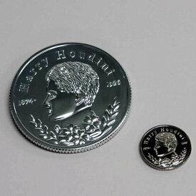 ◆マジック・手品◆フーディニー ジャンボコイン (銀)◆O2003