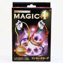 ●マジック関連●リンキングロープ●R1133