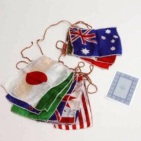 ◆マジック・手品◆特製万国旗(レギュラー)◆S5113