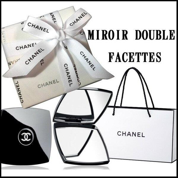 CHANEL シャネル MIROIR DOUBLE FACETTES ミロワール ドゥーブル ファセット オリジナルラッピング&ショッピングバッグ付