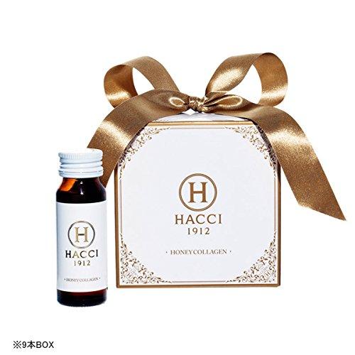 HACCI 1912(ハッチ1912) ハニーコラーゲン9本BOX 【HACCHIオリジナルメッセージカード付】