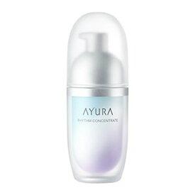 アユーラ (AYURA) リズムコンセントレート[美容液] 40mL