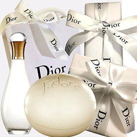 Dior(ディオール) ギフトラッピング済ジャドール シルキー ソープ 150g + ジャドール ボディ ローション 150mL