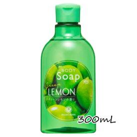 HOUSE OF ROSE(ハウスオブローゼ)ボディソープ GL (グリーンレモンの香り) 300mL