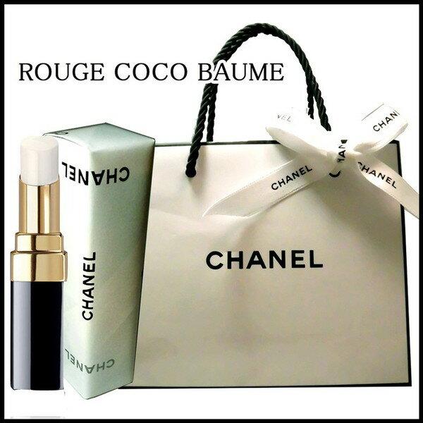 CHANEL シャネル ROUGE COCO BAUME ルージュ ココ ボーム オリジナルラッピング&ショッピングバッグ付