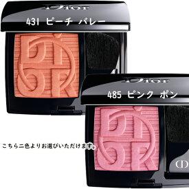 Dior(ディオール) ディオールスキン ルージュ ブラッシュ<カラー ゲームス>