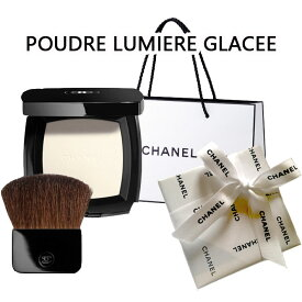 ギフトラッピング済 CHANEL(シャネル) POUDRE LUMIERE GLACEE プードゥル ルミエール グラッセ