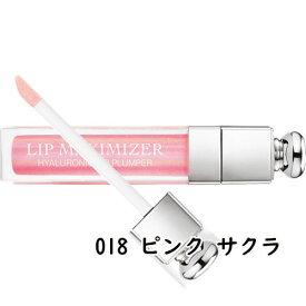 Dior(ディオール)ディオール アディクト リップ マキシマイザー #018 ピンク サクラ