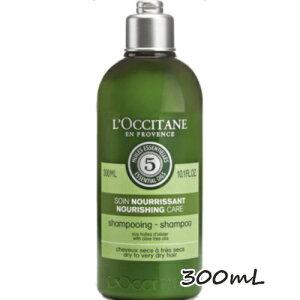 L'OCCITANE(ロクシタン)ファイブハーブスナリッシングシャンプー 300mL
