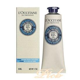 L'OCCITANE(ロクシタン) シア ザ・バーム 50mL