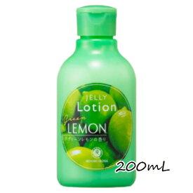 HOUSE OF ROSE(ハウスオブローゼ)ジェリーローション GL (グリーンレモンの香り) 200mL