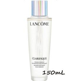 LANCOME(ランコム)クラリフィック デュアル エッセンス ローション 150mL