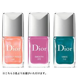 Dior(ディオール) ディオール ヴェルニ<グロウ バイブス>