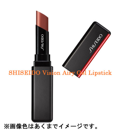SHISEIDO Makeup(資生堂 メーキャップ) SHISEIDO(資生堂) SHISEIDO ヴィジョナリー ジェルリップスティック 1.6g (202)